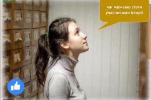 Лексичний знадібок українського словникарства
